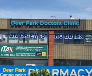 Deer Park Medical Centre AFTER photo 3D Illuminated - Copy