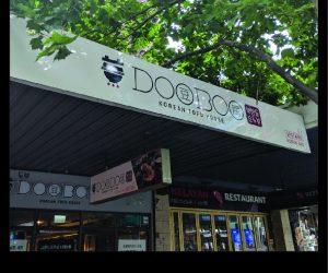Dooboo fascia 3mm ACM building signage - Copy