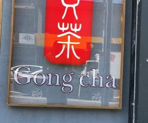 Gong Cha 3D illuminated logo and 3D non illuminated acrylic letters 2