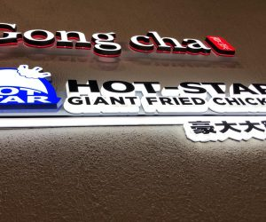 Gong Cha _ Hot Star 3D illuminated signage