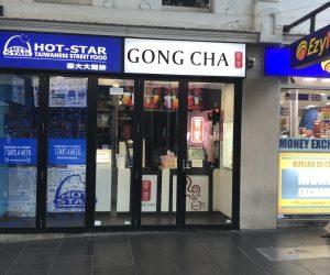 Gong Cha lightbox _ laser cut acrylic letters _ logo 2