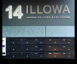 Illowa 3D Illuminated building signage - Copy