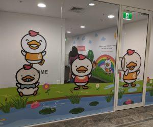 Shichida The Glen window and wall graphics