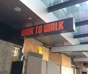 Wok to Walk lightbox retail